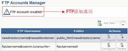 LunarPages设置FTP账户教程