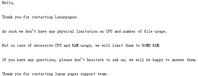 LunarPages文件数和CPU限制