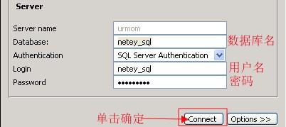 LunarPages SQL数据库管理工具