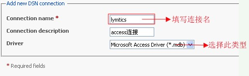 LunarPages连接Access数据库教程