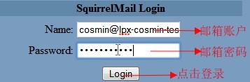 LunarPages主机访问Web Mail
