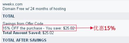 LunarPages再次推出最新15%优惠码