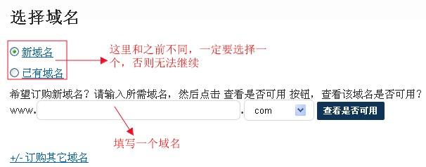LunarPages虚拟主机万圣节优惠码购买中文教程